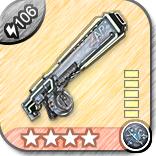Max Perks 106 Mercury LMG(Energy)
