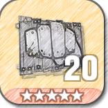 (20)Wall Launcher-5 Stars