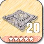 (20)Floor Launcher-5 Stars
