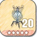 (20)Patrol Wards-5 Stars