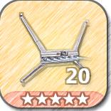 (20)Wall Darts-5 Stars