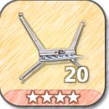 (20)Wall Darts-4 Stars