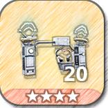 (20)Wall Dynamo-4 Stars