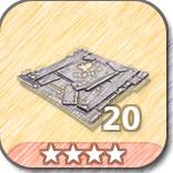 (20)Floor Launcher-4 Stars