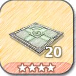 (20)Healing Pad-4 Stars
