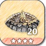(20)Cozy Campfire-4 Stars